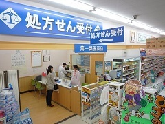クスリのアオキ上田中央北薬局