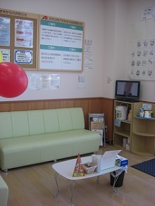 クスリのアオキ富山県立中央病院前薬局